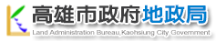Land Administration Bureau,Kaohsiung City Government