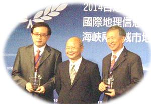 獲頒台灣地理資訊學會「第十屆金圖獎-推動服務獎」