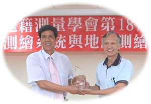 獲頒中華民國地籍測量學會「第一屆金界獎-創新服務獎」