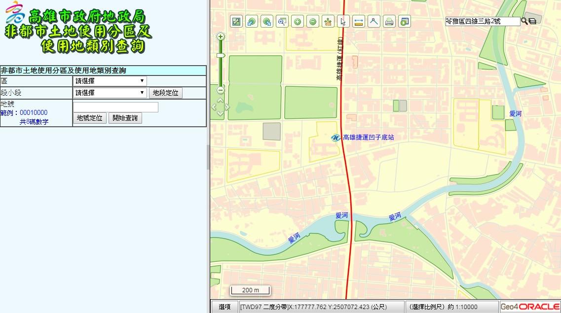 非都市土地使用分區及用地類別查詢網